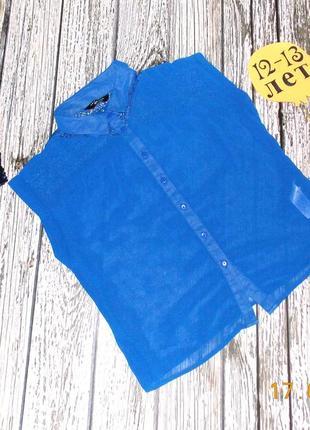 Красивая шифоновая блуза new look для девочки 12-13 лет. 152-158 см