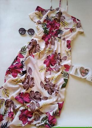 Супер длинное платье в цветы
