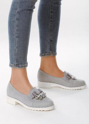 Новые женские серые туфли лоферы