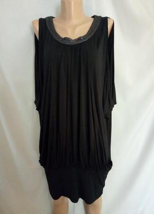 Распродажа!   эффектное платье, туника с открытыми плечами