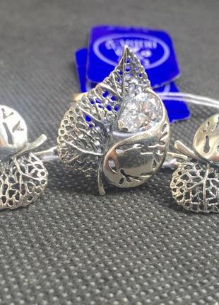 Новый серебряный набор лист серебро 925 пробы