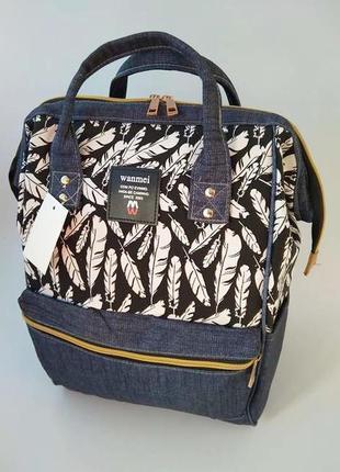 Сумка-рюкзак wanmei