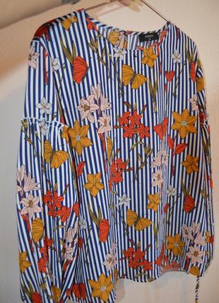 Papaya шифоновая блуза ,