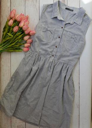 Платье в полоску atmosphere uk 16
