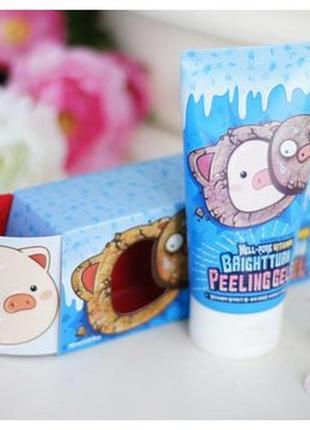 Мягкий пилинг-гель elizavecca hell-pore vitamin brightturn peeling gel, 150 мл