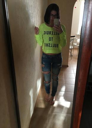 Суперские рваные джинсы