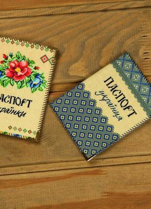 Обложка на паспорт (комплект)