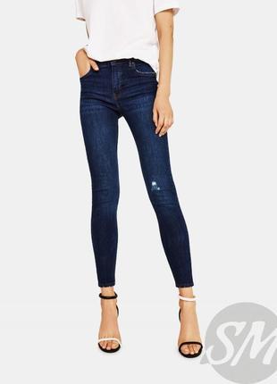 Крутые актуальные джинсы скинни bershka высокая посадка узкие