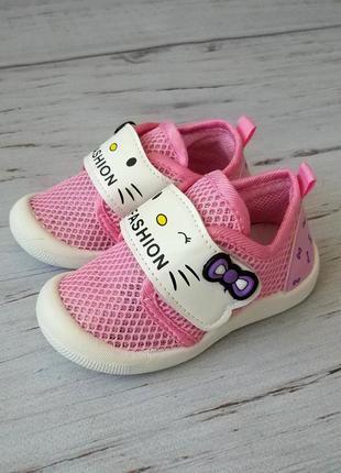 Летние кроссовки/кеды/мокасины для девочек bbt