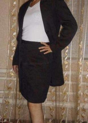 Костюм кардиган+юбка