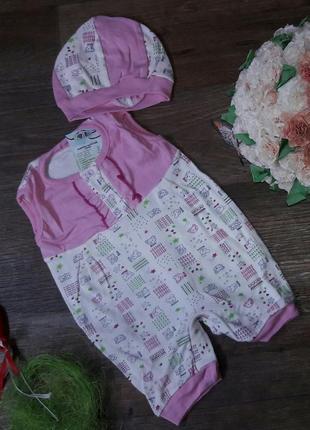 Комплект летний с беретом для девочек 4-9 месяцев