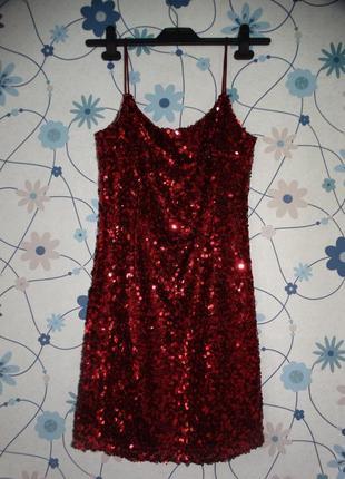 Платье нарядное в паетках очень яркое only