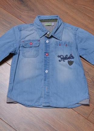 Трендовая джинсовая рубашка yoyful