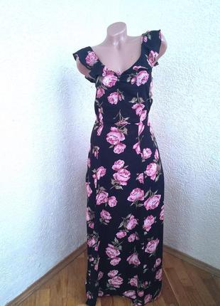 Платье в пол с открытой спинкой/сарафан