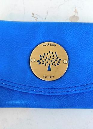 Яркий компактный кошелёк из натуральной кожи
