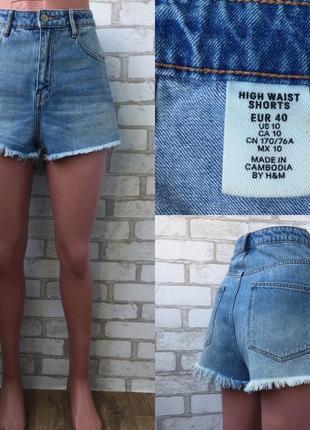 🔥 классные шорты с высокой талией и бахромой внизу