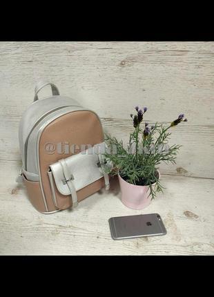 Стильный городской рюкзак с карманом ds-613 серебряный с бежевым
