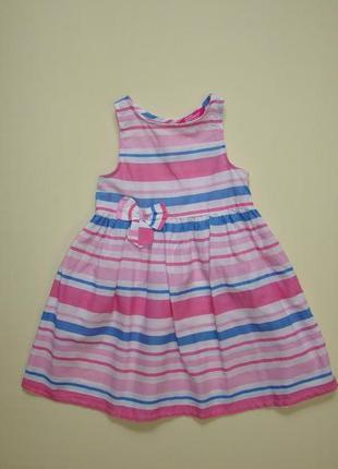 Пышное легкое полосатое платье yd by primark  3-4 года 104 см