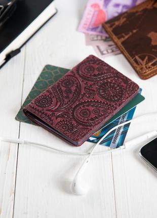 """Органайзер для документов ( id паспорт ) / карт hi art ad-03 shabby plum """"buta art"""""""