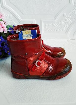 Зимние кожаные ботики bartek