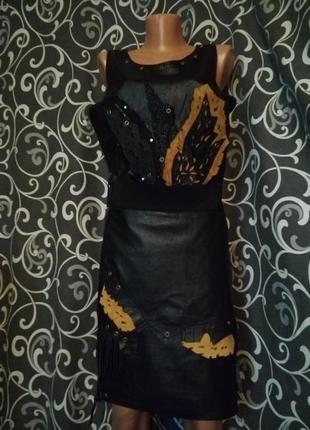 Дизайнерский кожаный костюм 100%кожа бахрома