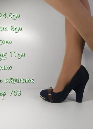 ❗❗❗sale❗❗❗ туфли 🔝🔝🔝