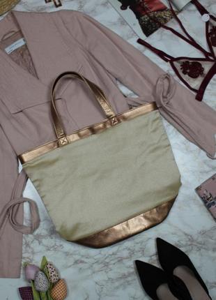 Обнова! сумка шоппер золотистая clarins