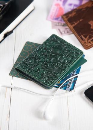 "Органайзер для документов (id паспорт)/карт hi art ad-03 crystal green ""mehendi art"""