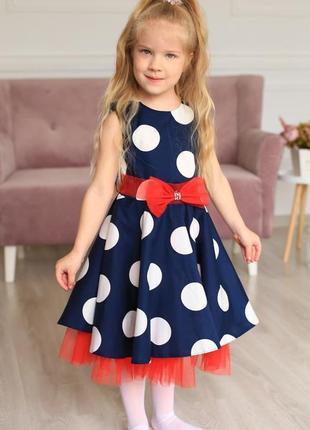 Нарядное платье в стиле ретро