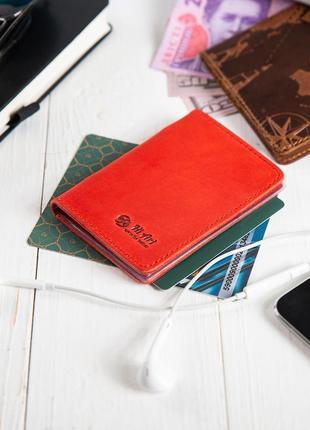 Обложка-органайзер для документов ( id паспорт ) / карт hi art ad-03 red berry