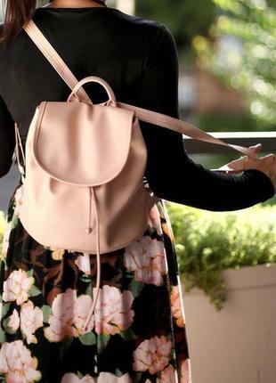 Рюкзак женский кожзам mini цвет пудра