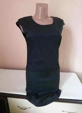 Красива стримана сукня міні .