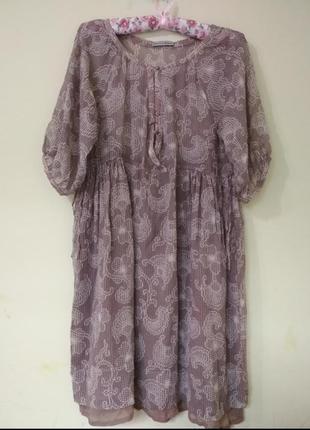 Воздушное платье / платье для беременных