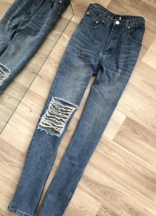 Идеальные рваные джинсы мом бойфренды