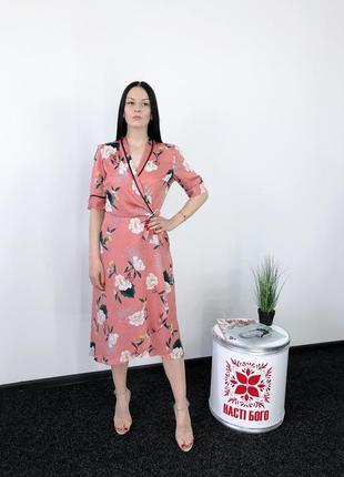 Платье на запах миди в пижамном стиле calliope