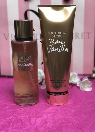 Парфюмированный мист и лосьон для тела victoria's  secret  bare vanilla