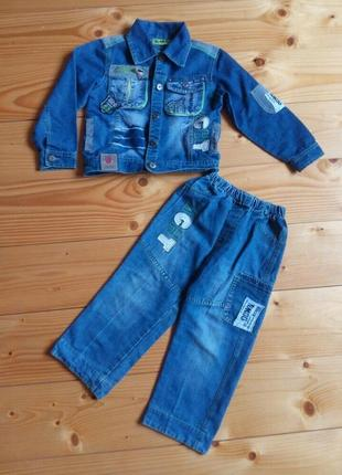 Мальчик джинс костюм жакет кофта штани розмір-110-122