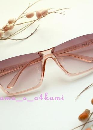 Красивые солнцезащитные очки-половинки коричневого\бежевого цвета, новые