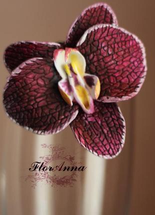 """Заколка цветок ручной работы """"орхидея марсала"""""""