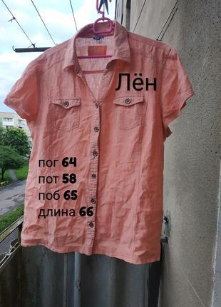 Блуза блузка рубашка натуральная лён летняя простая