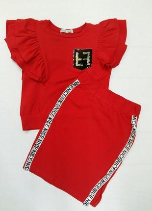 Модный летний комплект для девочки в наличии