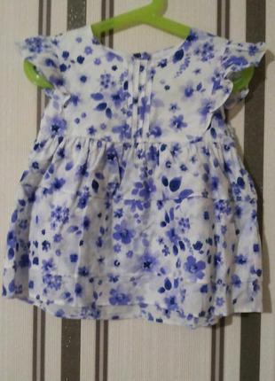 Шикарная блуза next 3-4 года + шорты в подарок