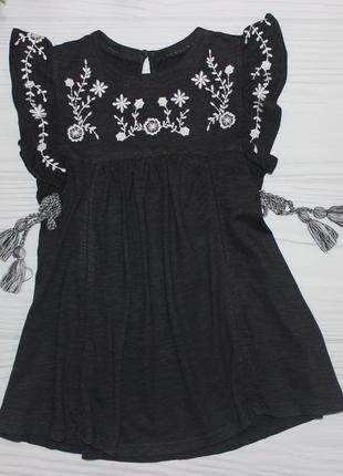 Крутая туничка-платье i love next (2 шт в наличии)