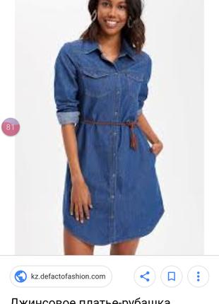 e39fca7820c Женские джинсовые платья рубашки 2019 - купить недорого вещи в ...