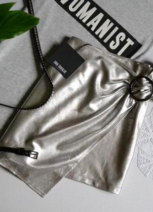 Zara юбка міні срібна з кольцом