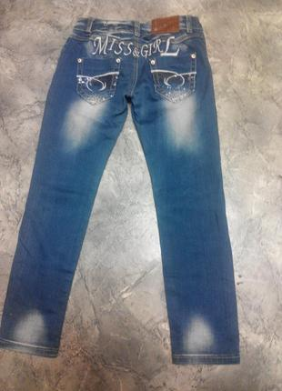 Классные джинсы стрейч хб.
