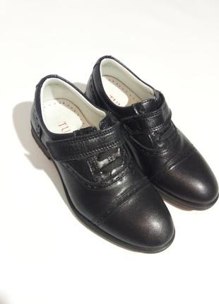 Детские кожаные туфли фирмы tunel (пр-во турция) ботинки