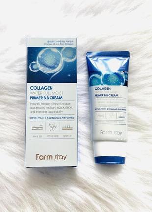 Увлажняющий bb-крем farmstay collagen water full moist primer bb cream spf50+