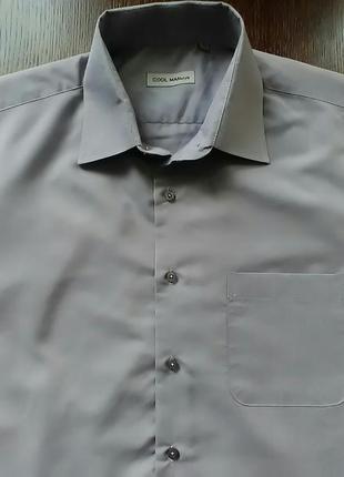 Красивая рубашка, с германии
