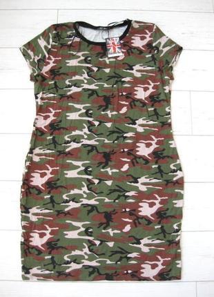 Платье select размер 18.